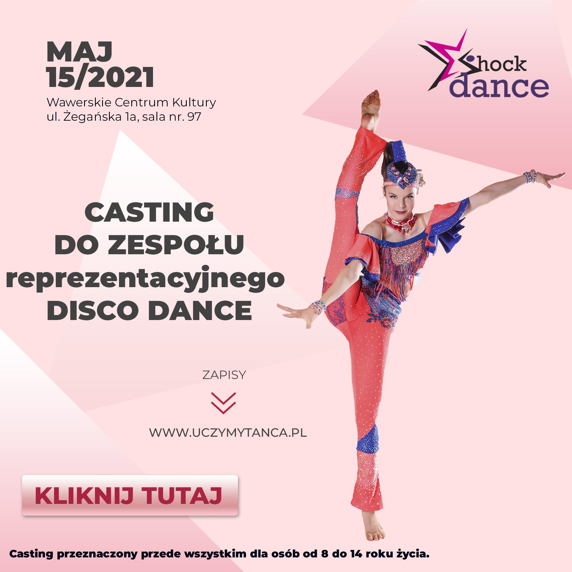 casting disco dance